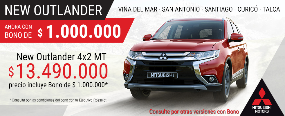 New Outlander 4×2 MT $13490000