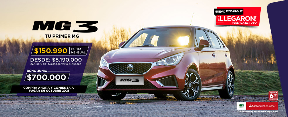 Banner ALL NEW MG 3